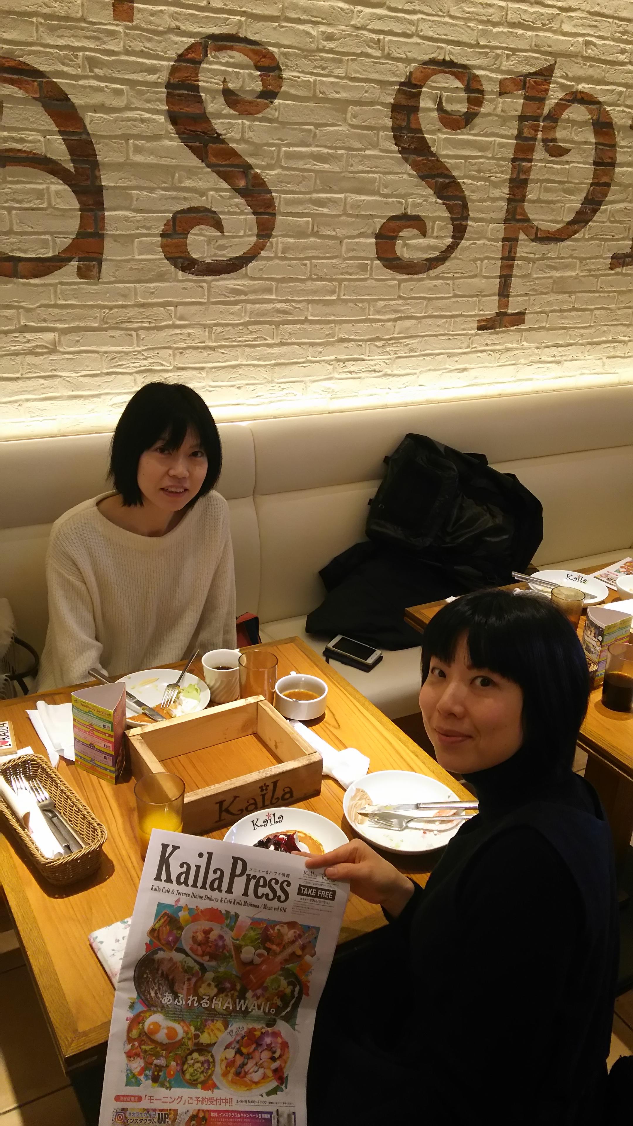 渋谷でモーニング!